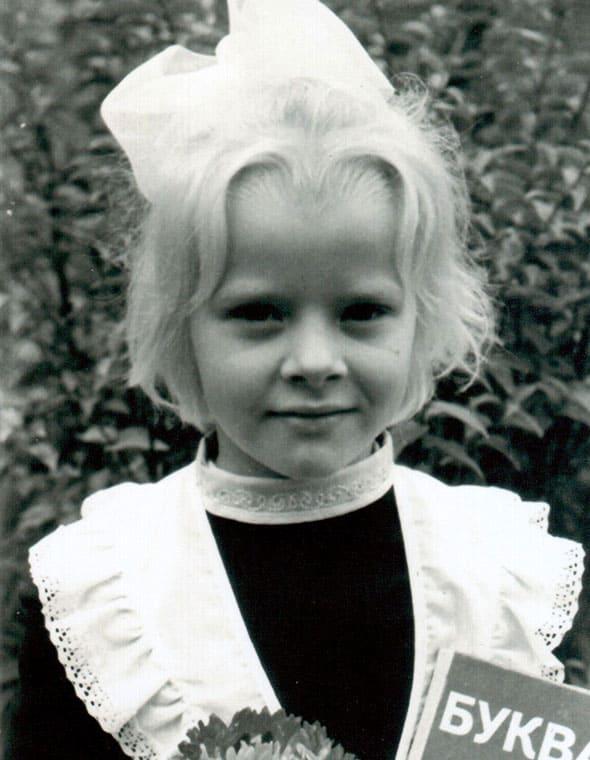 Growing Up in Ukraine